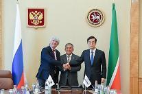 サムスン電子、ロシアのカザン国際技能オリンピックに19億5000万ウォン後援