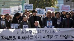 .韩政府:日本请求设仲裁委解决劳工索赔案.