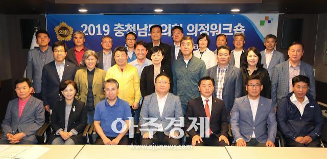 충남도의회, 강원산불지역 위문 및 의정 워크숍 개최