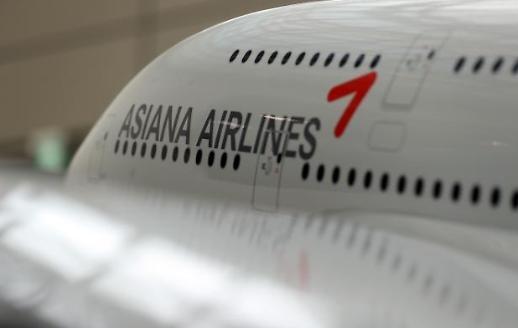 Tình hình tuyển nhân viên mới của Asiana Airlines trì trệ