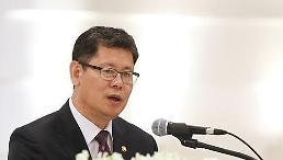 .韩统一部长:出于人道援助朝鲜.