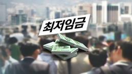 .韩政府:最低时薪上调对缩小收入差距有效果.