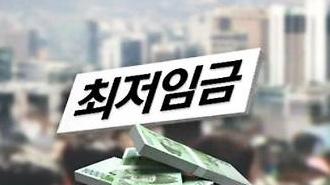 韩政府:最低时薪上调对缩小收入差距有效果