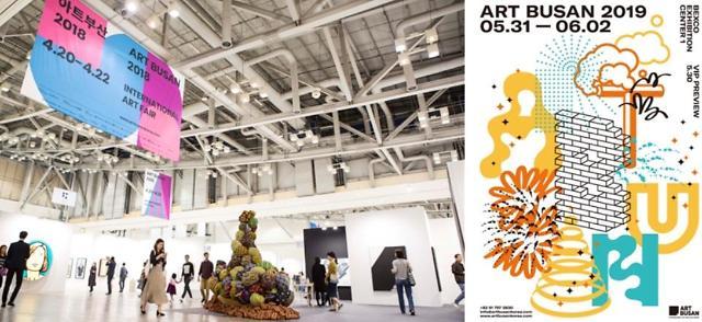 한국 미술시장의 바로미터 아트부산 2019...아시아 대표 국제 아트페어로 개막