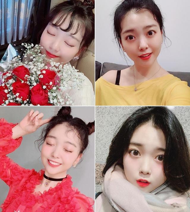 [슬라이드 #SNS★] 94년생 트로트 가수 요요미?