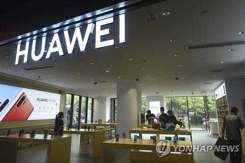 """구글, 화웨이와 사업 중단 선언에 日 """"화웨이 휴대폰 쓰기 싫어"""""""