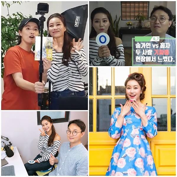 """미스트롯 출신 김양 """"송가인과 홍자 기싸움? 느낀적 있어…훌륭한 후배"""""""