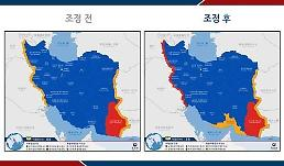 .韩外交部对伊朗部分地区发布红色旅游预警.