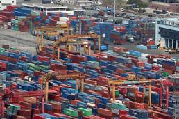 .经合组织下调韩国今年经济增速至2.4%.