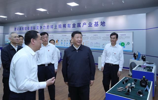 """中 언론 """"희토류 보복 카드, 잘못 쓰면 독 될 수도"""""""