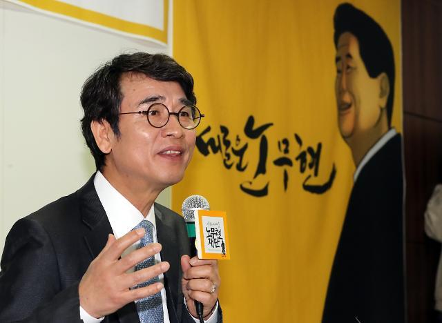 """[전문] 유시민 모친상 """"조화·조의금 정중히 사양""""…盧 10주기 추도식 불참"""