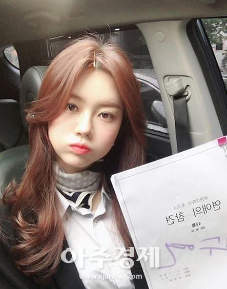 슬라이드 #SNS★ '연애의 참견2' 지수연, 샬랄라한 청순 외모 ...