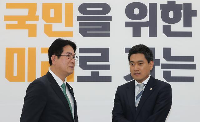 """오신환 """"3당 원내대표 국회정상화 필요성 공감...주말전후 회동 조율"""""""