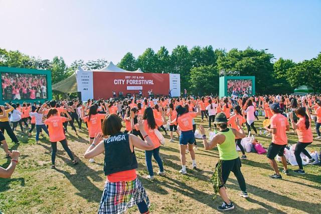'시티 포레스티벌 2019'인천, 6월1일  영종 파라다이스 시티에서 개최