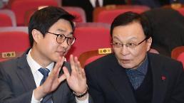 .韩执政党青年组织访华与全国青联共商交流方案.