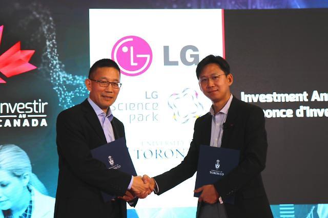 LG, 토론토대와 기업용 인공지능 연구 나선다