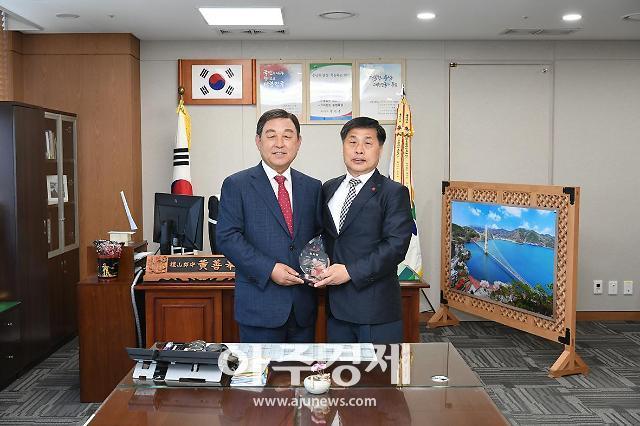 예산군, 2019년도 저소득‧취약계층 건강보험료 지원 우수기관 선정