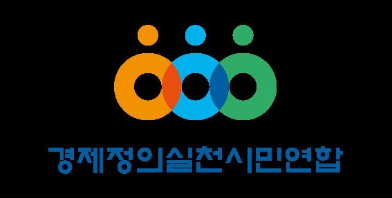 """경실련 """"70조 세금특혜 불가피한 불공정 공시가격 감사해야"""""""