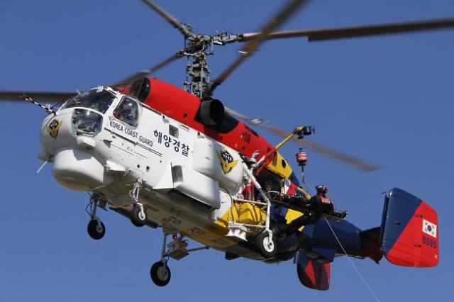 해양사고 발생하면 하늘에서 구조한다… 해양경찰 항공구조사