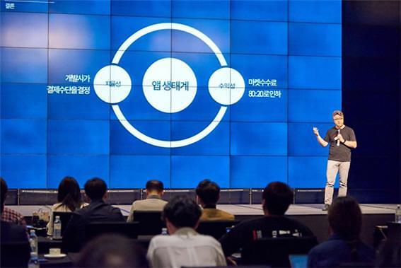 원스토어, 구글 독점 '앱마켓' 시장 흔든다