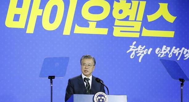 文 바이오·헬스, 5대 수출산업…韓경제 이끌것