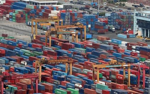 OECD dự báo tốc độ tăng trưởng năm nay của Hàn Quốc sẽ giảm xuống còn 2,4% từ mức 2,6%