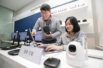 KT、「融合セキュリティ実証センター」オープン…5G時代のIoTセキュリティ強化
