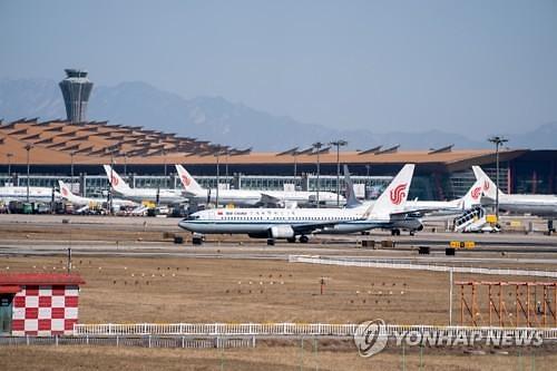 중국 3대 항공사, 보잉에 일제히 손해배상 소송