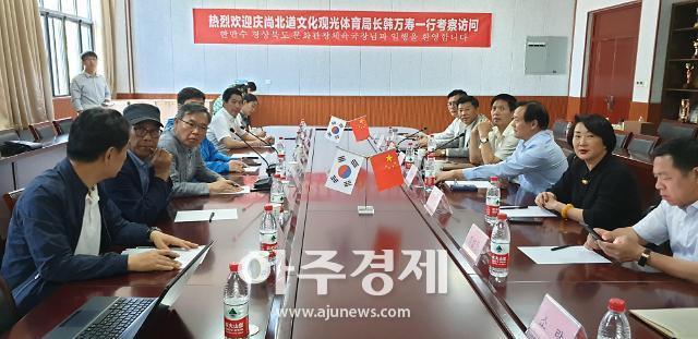 경북도·문화관광공사, 중국 내륙중심 랑팡시·허난성 공략 나서