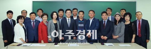 허태정 대전시장, 공인중개사와 시정 공유