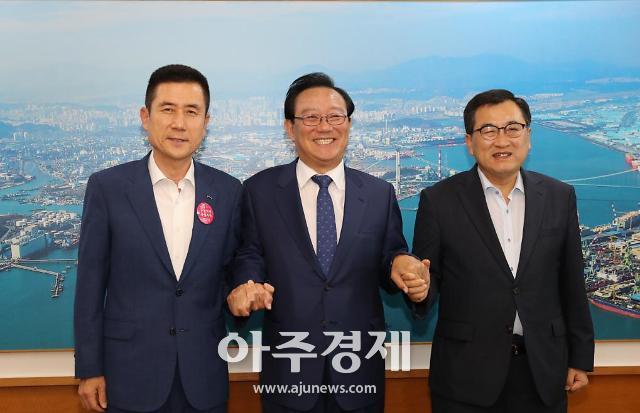 해오름동맹, '2019년 공동협력사업' 추진 가속화