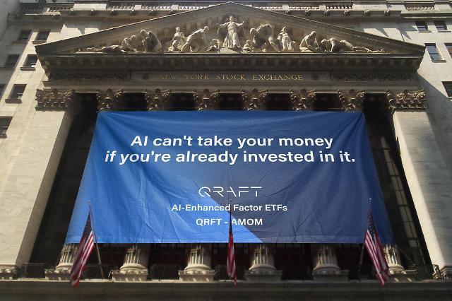 크래프트테크놀로지스, 국내 최초 AI ETF 뉴욕증권거래소 상장