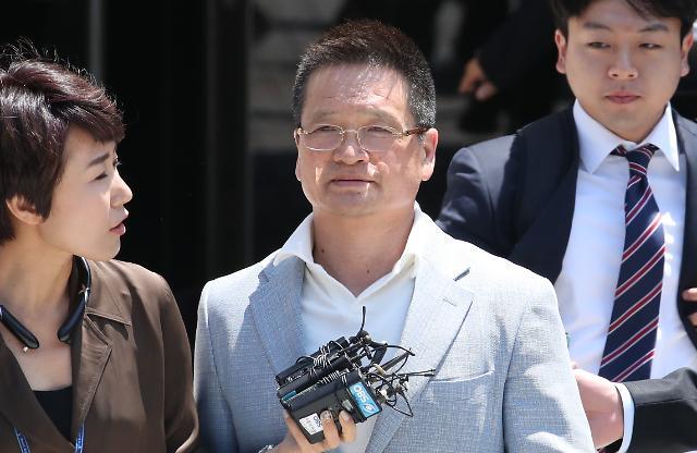 윤중천 6년만에 재구속...김학의 성범죄 입증 탄력