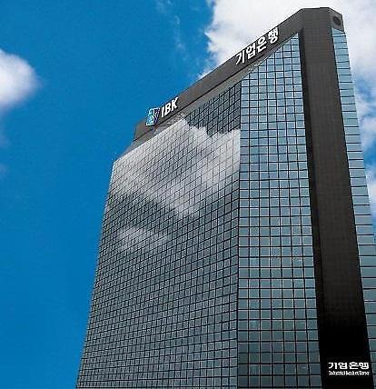 IBK企业银行将于7月接受高强度税务调查