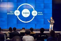 .one store谷歌垄断的app市场 最快7月进军海外通信市场.