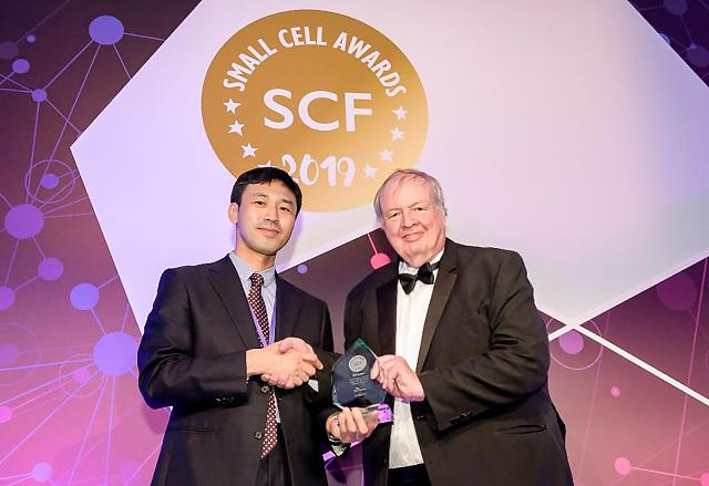 SKT '5G 인빌딩 솔루션', '스몰셀 어워드'서 설계‧기술 상용화 부문 수상