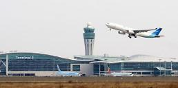 .仁川国际机场公社成韩大学生最想入职国有企业.