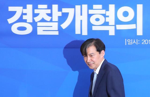 """노무현 10주기 추도식…조국 """"실용주의적 진보 길 간 열혈남아"""""""