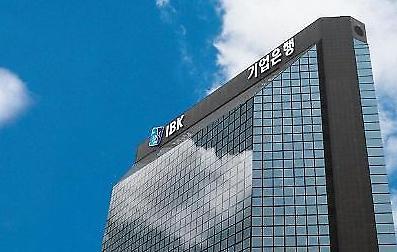 Doanh nghiệp điều tra thuế tháng 7 ... Thông báo về điều tra sâu về cung cấp vốn vay