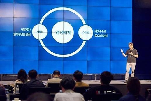 App Market One làm rung chuyển thị trường ứng dụng... cạnh tranh với google