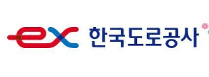 대전 충남지역, 고속도로 휴게소 8곳에 응급헬기 이착륙장이 조성된다.