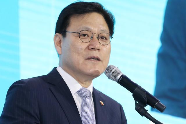 """최종구 """"혁신 승자가 패자 이끌어야""""…이재웅 겨냥 또 작심발언"""