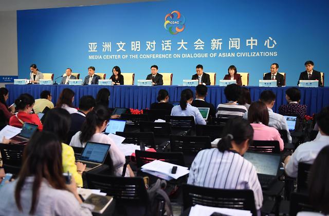 中, 대규모 아시아문명대화대회로 美에 세력과시