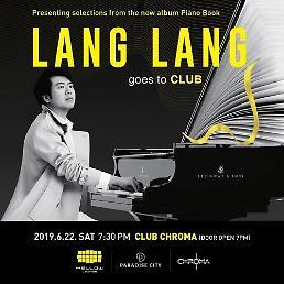 .中国钢琴家郎朗6月在韩办演奏会.