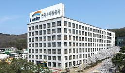 .韩中俄8家机构签约携手解决水资源问题.