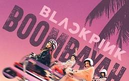 .BLACKPINK《BOOMBAYAH》优兔播放量破6亿.