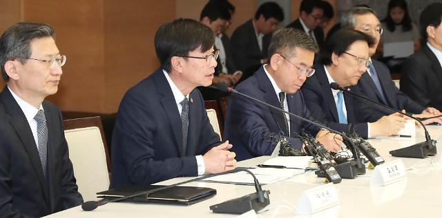 15개 중견그룹, 김상조와 허심탄회 만남