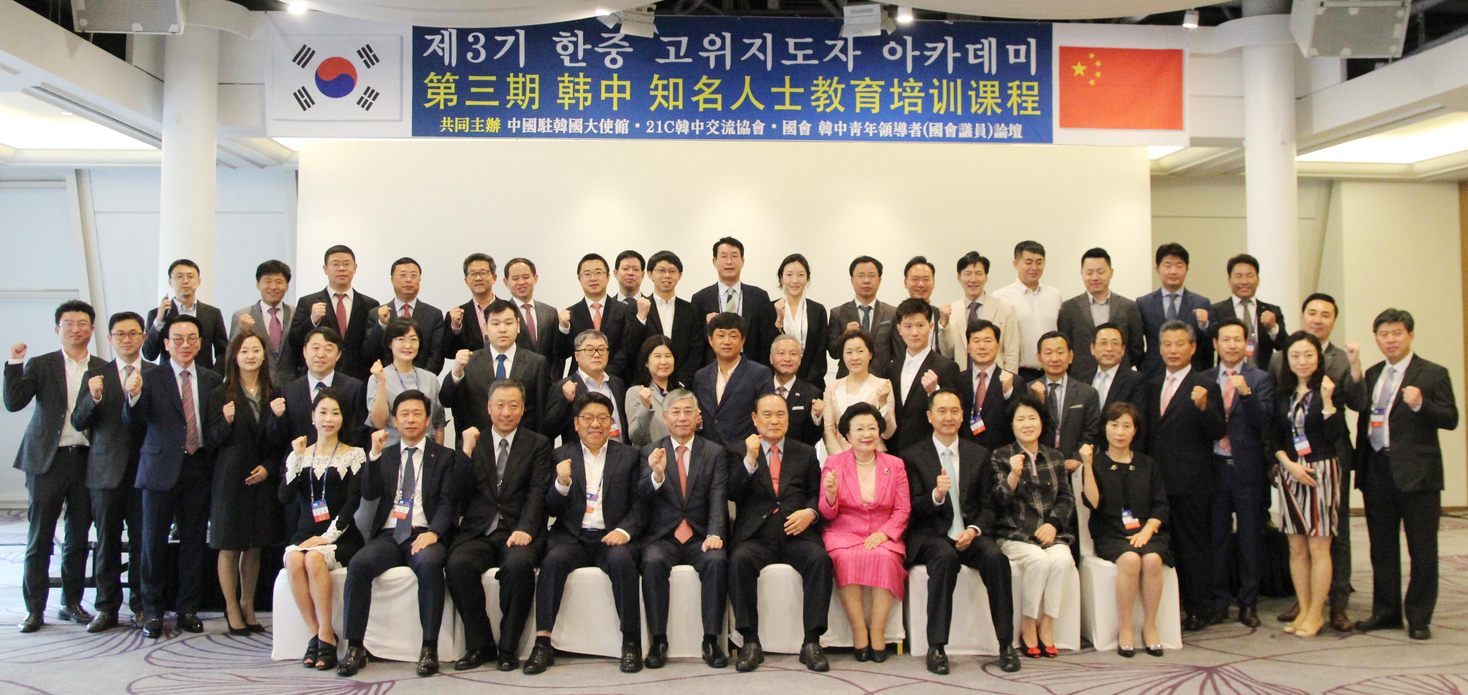 驻韩中国大使谈中美贸易摩擦