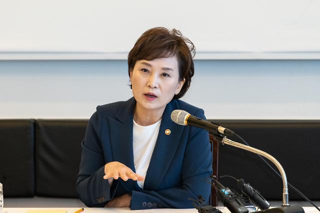 인천지하철 2호선 연장·GTX A 사업 탄력…수도권 서북부 교통망 확충된다