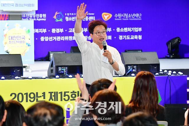 """염태영 수원시장 """"청소년은 언제나 역사의 중심에 서 있었다"""""""